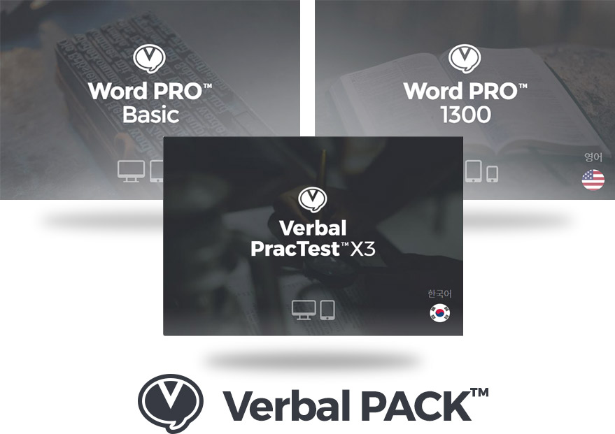 Verbal PACK